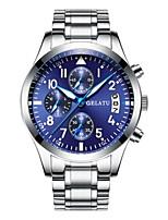 Муж. Спортивные часы Модные часы Японский Кварцевый Защита от влаги сплав Группа Серебристый металл