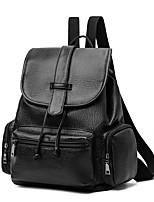 Women Backpack PU All Seasons Formal Casual Leisure Sports Barrel Zipper Black