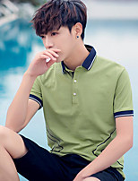 Men's Daily Simple Polo,Solid Shirt Collar Short Sleeve Cotton