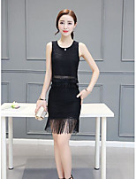 Women's Work Sexy Simple Cute Blouse Skirt Suits,Solid U Neck Sleeveless