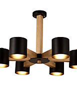 LightMyself 6 Lights Chandelier Modern/Contemporary Traditional/Classic Vintage Country Wood Feature for LED Wood Living Room Bedroom Dining Room