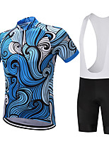 SUREA Cycling Jersey with Bib Shorts Men's Short Sleeve Bike Clothing Suits Quick Dry Breathable Compression Sweat-wicking Coolmax LYCRA®