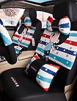 Coussins de siège Double Tout en un(cm)Tricot