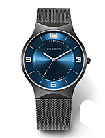 Men's Fashion Watch Quartz Water Resistant / Water Proof Stainless Steel Alloy Band Silver