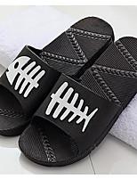 Men's Slippers & Flip-Flops Comfort PVC Spring Daily Black Gray Blue Flat