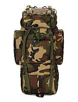 75 L Backpack Rucksack Multifunctional