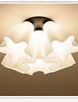 Подвесные лампы ,  Тиффани Электропокрытие Особенность for Антибликовая Защите для глаз Металл Гостиная Спальня В помещении 5 лампочек
