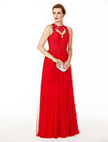 2017 TS Couture Formal Evening Dress - Beautiful Back A-line Jewel Floor-length Tulle with Appliques Buttons Pleats