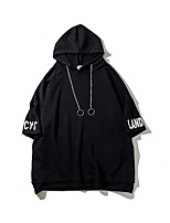 Men's Daily Hoodie Solid Hooded Micro-elastic Cotton Long Sleeve Spring