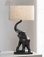 31-40 Contemporary Artistic Table Lamp , Feature for Decorative Novelty , with Use On/Off Switch Switch