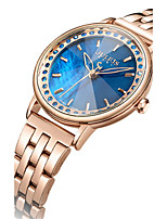 Women's Fashion Watch Quartz Water Resistant / Water Proof Alloy Band Casual Silver Gold Rose Gold