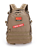 40 L Backpack Hiking & Backpacking Pack Casual/Daily