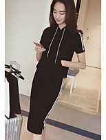 Women's Wedding Housewarming Matte Summer Shirt Skirt Suits,Solid Striped Round Neck Short Sleeve