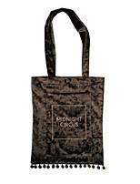 Women Shoulder Bag Velvet All Seasons Casual Shopper Without Zipper Wine Navy Blue Dark Brown