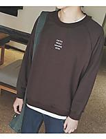 Sweatshirt Homme énorme Col Arrondi Doublure Polaire Micro-élastique Manches longues Printemps, Août, Hiver, Eté