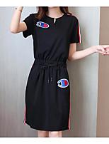 Damen einfarbig Einfach Lässig/Alltäglich T-Shirt-Ärmel Rock Anzüge,Rundhalsausschnitt Sommer Kurzarm Mikro-elastisch