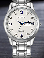 Women's Men's Unisex Fashion Watch Quartz Alloy Band Casual Silver