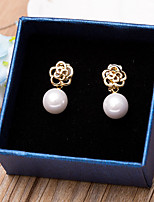Clip Earrings Imitation Pearl Flower Style Alloy Wedding Jewelry Jewelry ForWedding Party Special Occasion Anniversary Birthday