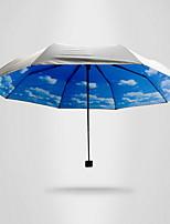Creative Sunscreen Vinyl Folding Rain Protection UV Umbrella