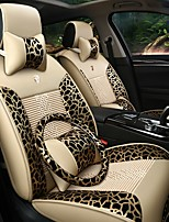 Car Seat Cushion Car Seat Cover Family Car Silk Leather 5 Seat Four Seasons General Beige