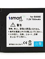Ismartdigi S006 7.2V 700mAh Camera Battery for Panasonic DMW-BMA7 DMC-FZ7 FZ8 FZ35 FZ50 GK