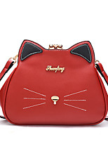 Women Shoulder Bag PU All Seasons Wedding Event/Party Casual Sports Formal Outdoor Office & Career Semicircle Snap Red Black