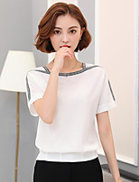Women's Going out Vintage Blouse,Solid U Neck Short Sleeve Others