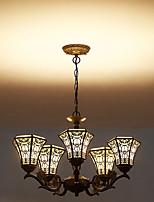 Lampe suspendue ,  Rustique LED Peintures Fonctionnalité for Mat Métal Salle de séjour Intérieur Couloir 5 ampoules