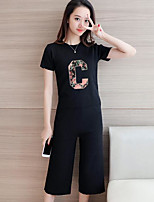 Women's Work Simple Summer T-shirt Pant Suits,Solid Letter Round Neck Short Sleeve