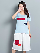 Women's Work Vintage Simple Summer T-shirt Pant Suits,Solid Round Neck Short Sleeve