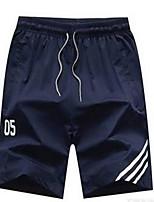 Homme Course / Running Garder au chaud Eté Vêtements de sport Course/Running Polyester