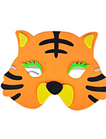 Holiday Supplies Cartoon Mask Animals