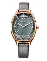 Women's Fashion Watch Japanese Quartz Water Resistant / Water Proof Leather Band Charm Casual Black White Brown Grey Gold