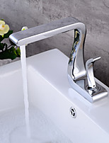 Single Handle Lavatory Waterfall Bathroom Sink Faucet,Solid Brass Basin Mixer Tap