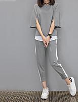 Manches Ajustées Pantalon Costumes Femme Printemps, Août, Hiver, Eté Manches longues
