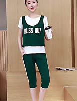Women's Casual/Daily Simple Summer T-shirt Pant Suits,Solid Round Neck Short Sleeve Micro-elastic