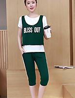 Damen einfarbig Einfach Lässig/Alltäglich T-Shirt-Ärmel Hose Anzüge,Rundhalsausschnitt Sommer Kurzarm Mikro-elastisch