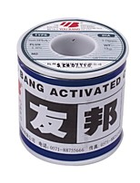 Aia Active Solder Wire Series Sn63Pba-1.5Mm-1Kg/ Coil