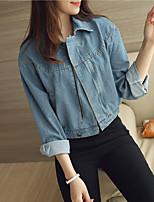 Women's Work Simple Spring Summer Denim Jacket,Solid V Neck Long Sleeve Short Nylon