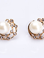 Women's Stud Earrings Imitation Pearl Imitation Pearl Alloy Round Jewelry ForWedding Party Special Occasion Anniversary Birthday
