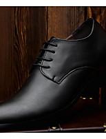 Men's Sneakers Comfort Nappa Leather Cowhide Spring Casual Black Flat