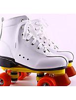 Double Row Skateboarding Skating RinDouble Row Skateboarding Skating Rink Playk Play
