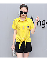 Women's Dailywear Magnetic Cat Eye Summer T-shirt Pant Suits,Solid Round Neck Short Sleeve
