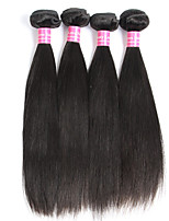 4 bundles Brazilian Virgin Remy Hair Straight Human Hair Weave Extensions 400g