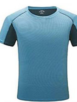 Men's Short Sleeve Running Shirt Breathable Summer Sports Wear Running Polyester Slim
