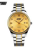 Women's Men's Classic Brand Luxury Wrist Stainless Steel Relogio Masculino Quartz Watch