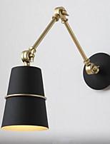 40 E26/E27 Moderne/Contemporain Peintures Fonctionnalité for LED,Eclairage d'ambiance Applique murale