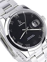 Homens Relógio Esportivo Relógio de Moda relógio mecânico Automático - da corda automáticamente Calendário Impermeável Lega Banda Prata