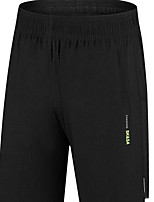 Men's Running Shorts Breathable Summer Running Polyester Leisure Sports