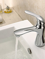 Contemporary Innovative Design Simple style Brass Chrome Bathroom Sink Faucet - Silver